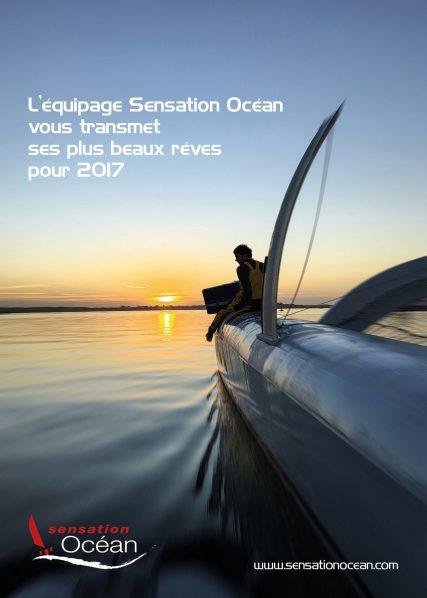 Sensation Océan vous souhaite une très belle année 2017